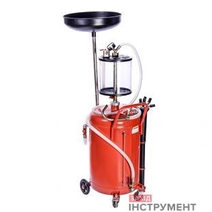 Установка для зливу і вакуумної відкачки масла з мірної колбою (80л.)