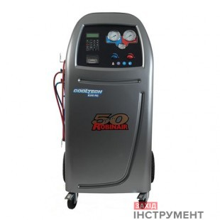 Установка для обслуговування кондиціонерів (автоматична) з принтером