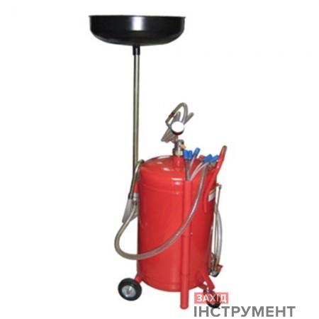 Установка для зливу і вакуумної відкачки масла (80л.)
