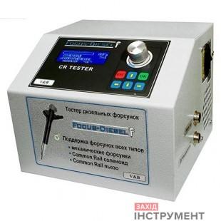 Установка для перевірки татестування дизельних форсунок FOCUS-DIESEL