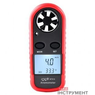 Анемометр0,1-30м/с, -10-45°CWINTACT WT816