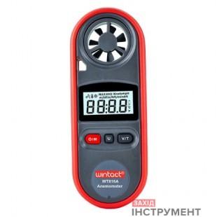 Анемометр0,7-30м/с, -10-45°CWINTACT WT816A